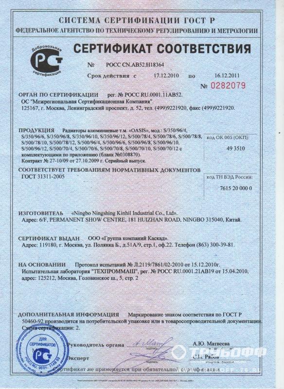 Сертификация фольги сертификация паладину